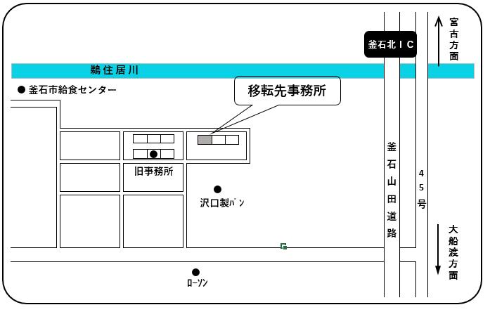 map_kamaishi_20201216